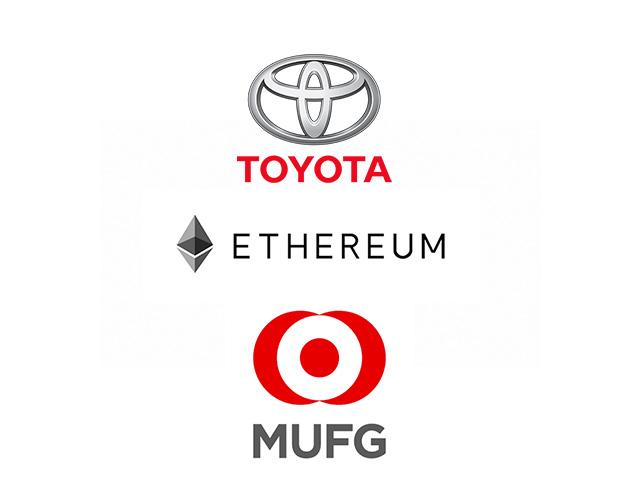 イーサリアムの企業連合にUFJとトヨタが参加