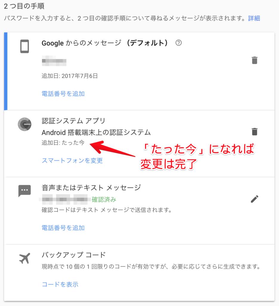 認証サービス画面