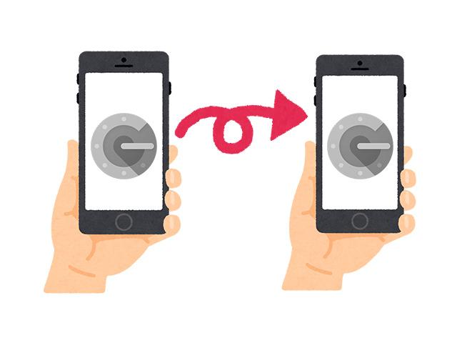 Google認証システムを使用する端末を変更する方法